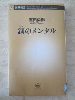1014DBOOK5.jpg