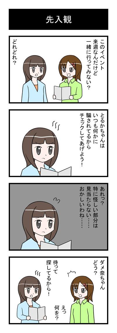 161011manga.jpg