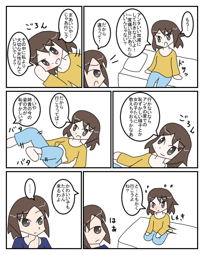 hanami4_2016041315561147f.jpg