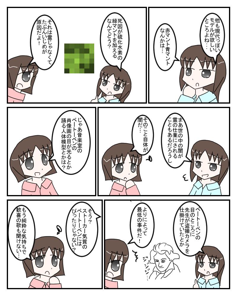 kaidan3_20160824155640b33.jpg