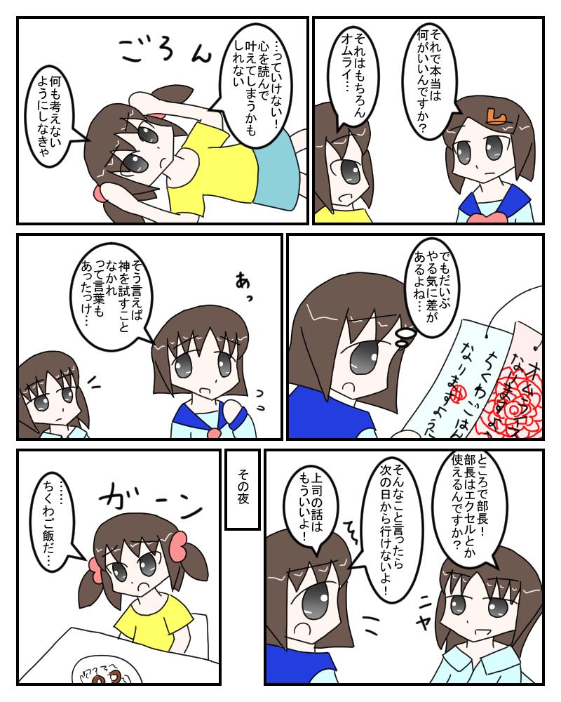 tanabata4_201607061604095f7.jpg