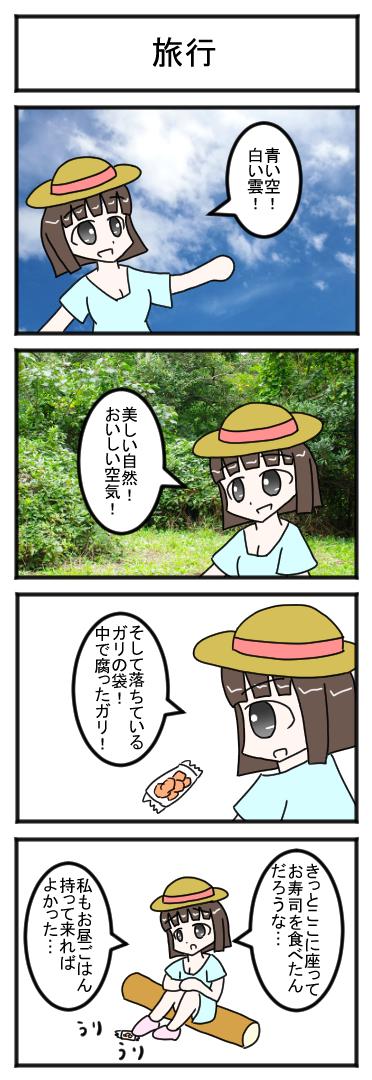 utukoyama.jpg