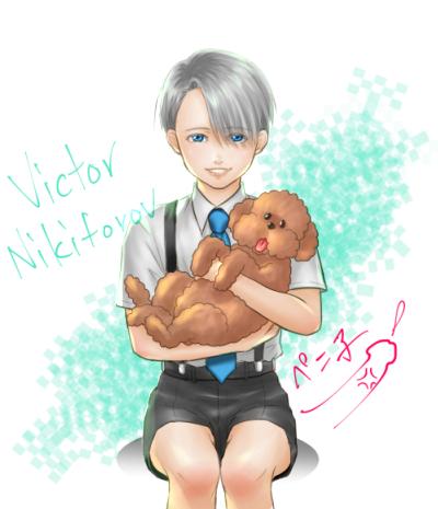 victorpe.jpg
