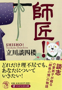 b_shisyou2016.jpg