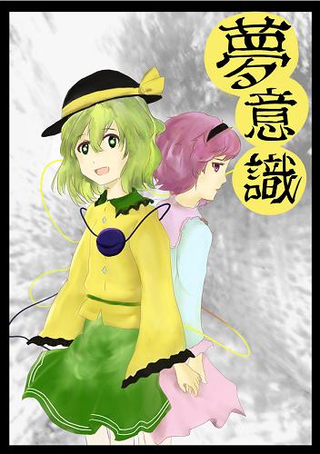 komekon3_hyoushi