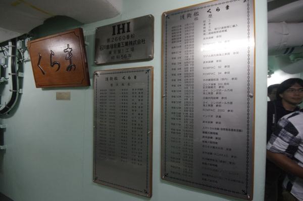 142-68.jpg