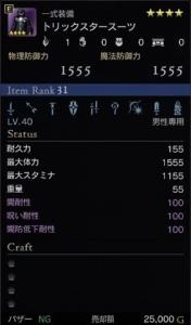 1150_9.jpg