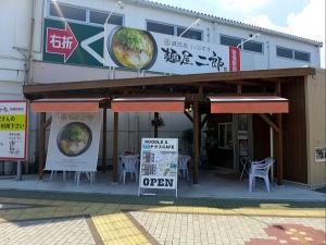 麺屋二郎 指宿駅前店001