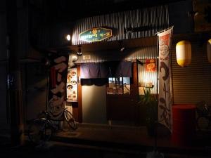 ヨドガワベース001