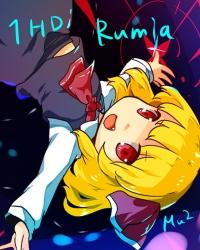 1hd_rumia_smb.jpg