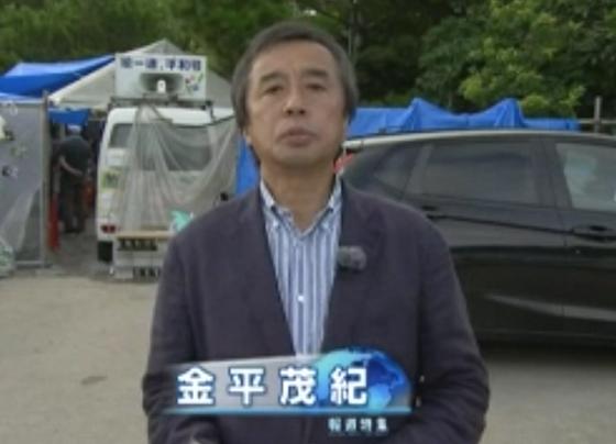 沖縄・高江在日騒乱の腐臭…破壊活動を煽動するTBS