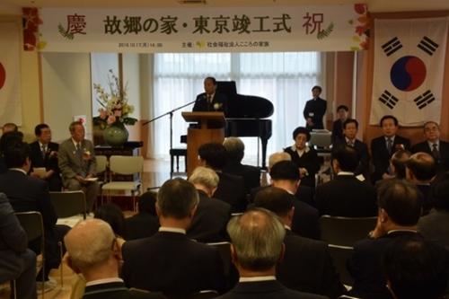 17日に行われた東京都江東区塩浜「故郷の家・東京」の竣工式の様子。