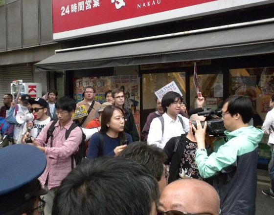 20161023日韓国交断絶国民大行進in帝都