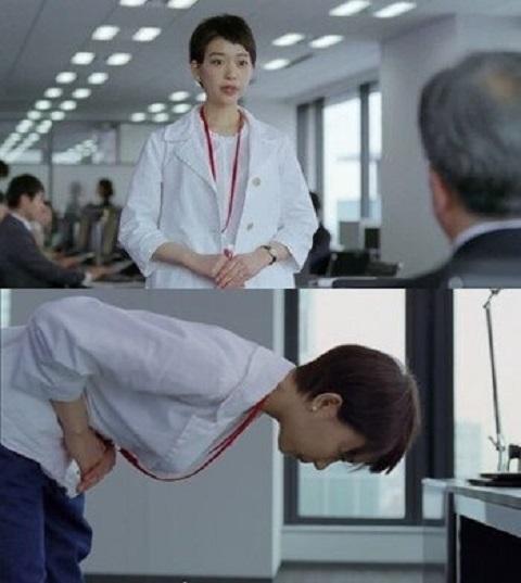 大塚製薬の朝鮮お辞儀、コンスCM ポカリスエット イオンウォーターCM「負けない」篇 30秒