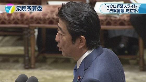 首相 保育士待遇改善へ月額4万円程度の上乗せを検討