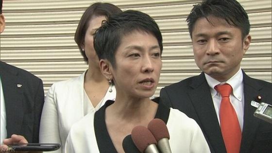 民進 蓮舫代表 山本農相は自発的な辞任を