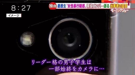 3【宋治潤】モーニングショー 慶應義塾大学広告学研究会集団強姦事件 広研メンバーが被害女性の周辺を調査 2016年10月20日