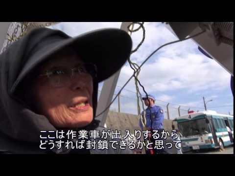 三上智恵の沖縄〈辺野古・高江〉撮影日記-第17回