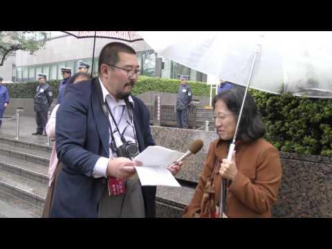 【2016.10.28】花時計による民進党:蓮舫代表に対する「二重国籍問題」での告発