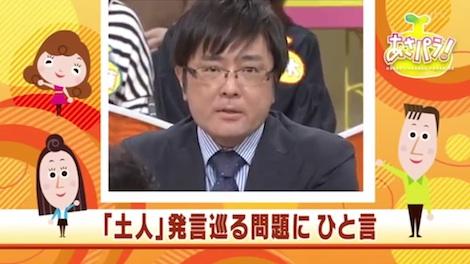 嵩原安三郎(沖縄出身弁護士)