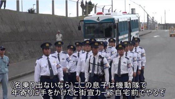 以前から沖縄パヨク(反日極左暴力テロ集団)は、警察官に対して悪態を吐いたり暴力を振るったりする他、悪質な脅迫などを行っている!