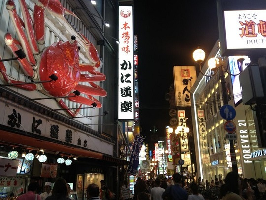 韓国で「大阪は危険」報道が過熱 総領事館が注意呼びかける事態