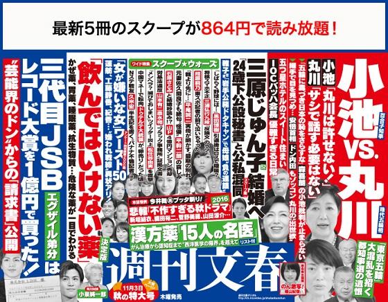 """三代目JSB〈エグザイル弟分〉はレコード大賞を1億円で買った! 〈""""芸能界のドン""""からの「請求書」公開〉"""
