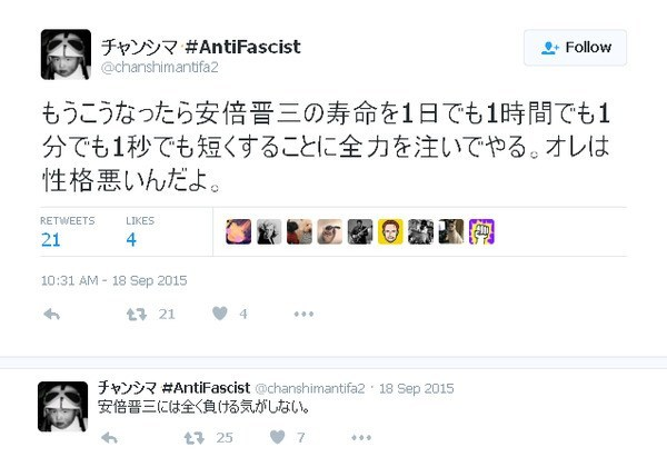 チャンシマ・#AntiFascist・@chanshimantifa2