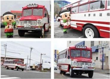 16-4-16東野バス