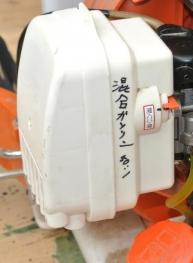 16-5-6動噴修理3