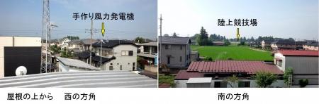 16-6-19屋根の上からの景色