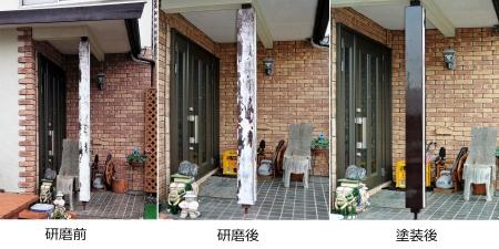 16-7-6玄関外柱再塗装1