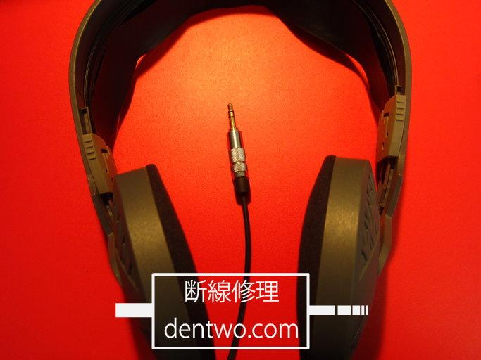 ゼンハイザー製ヘッドホン・HD330の断線の修理画像です。160412IMG_2450.jpg
