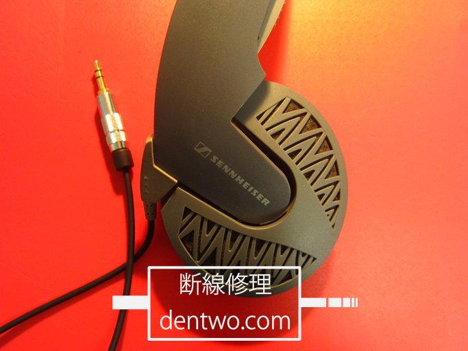 ゼンハイザー製ヘッドホン・HD330の断線の修理画像です。160412IMG_2451.jpg