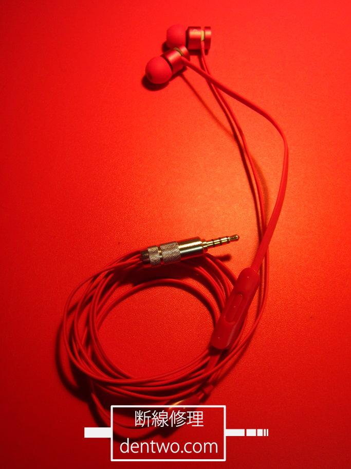 beats by dr.dre製イヤホン・urBeatsの断線の修理画像です。160415IMG_2473.jpg