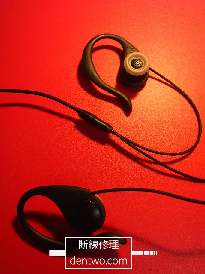 マイクロソリューション製イヤホン・RS EarphoneのY字分岐点の断線の修理画像です。160419IMG_2490.jpg