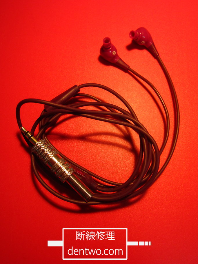 Logicool(Ultimate Ears)製イヤホン・UE200VMの断線の修理画像です。160425IMG_2500.jpg