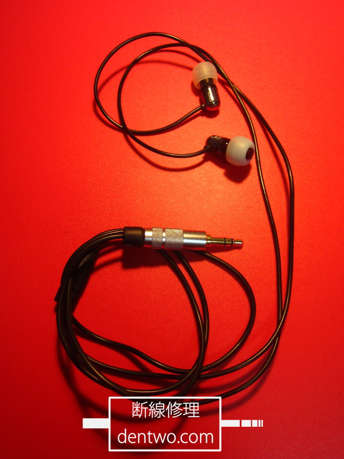 Logicool(Ultimate Ears)製イヤホン・UE700rの断線の修理画像です。160427IMG_2501.jpg