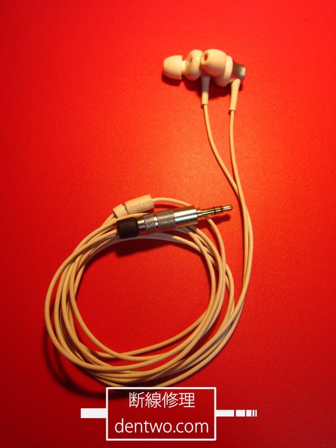 SONY製イヤホン・MDR-EX150の断線の修理画像です。160428IMG_2507.jpg