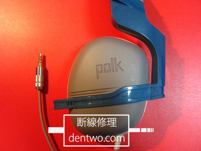 Polk製ヘッドホン・Striker P1の断線の修理画像です。160430IMG_2523.jpg