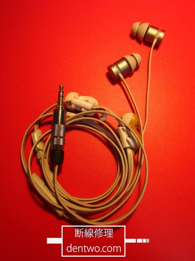 beats by dr.dre製イヤホン・urBeatsの断線の修理画像です。160504IMG_2529.jpg