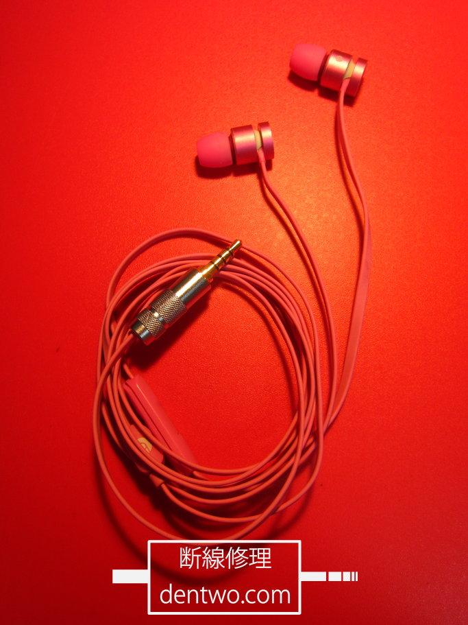 beats by dr.dre製イヤホン・urBeatsの断線の修理画像です。160512IMG_2557.jpg