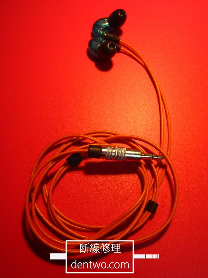 ONSO製ケーブル・MMCXケーブルの断線の修理画像です。160515IMG_2566.jpg