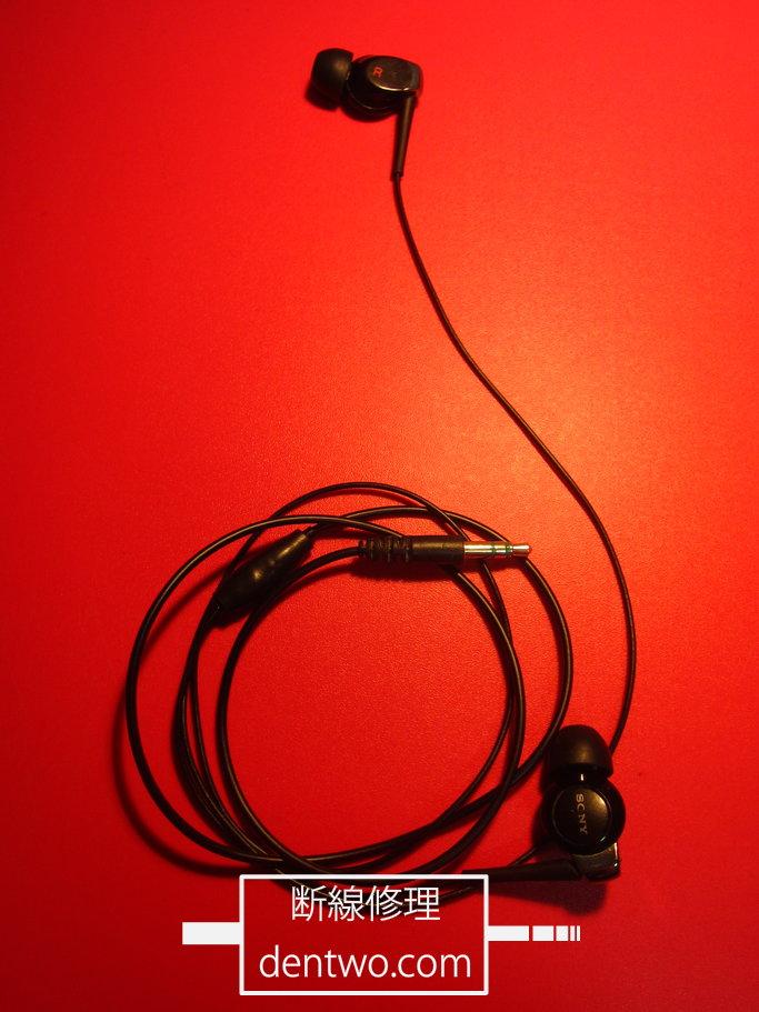 SONY製イヤホン・MDR-EX300の左右分岐点の断線の修理画像です。160521IMG_2590.jpg
