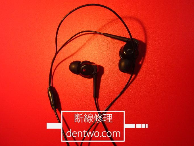 SONY製イヤホン・MDR-EX300のU字分岐点の断線の修理画像です。160521IMG_2591.jpg