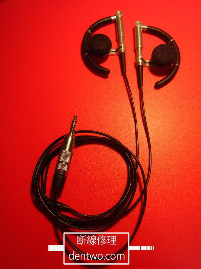 Bang & Olufsen製イヤホン・A8 Earphonesの断線の修理画像です。160527IMG_2624.jpg
