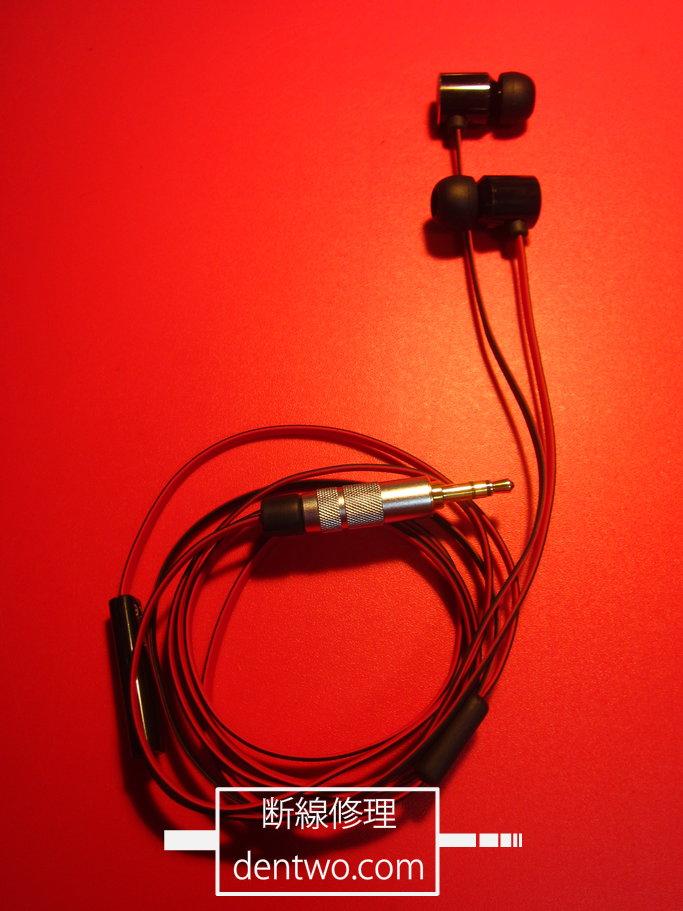 FOSTEX製イヤホン・TE-03の断線の修理画像です。160604IMG_2659.jpg