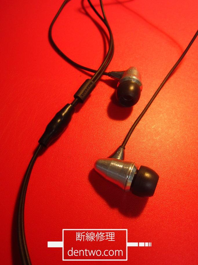 マランツ製イヤホン・HP101の左右分岐点の断線の修理画像です。160607IMG_2674.jpg