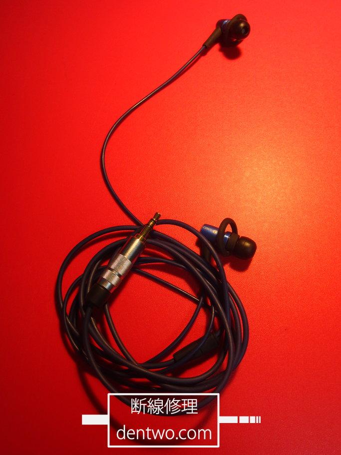 オーディオテクニカ製イヤホン・ATH-CKN70の断線の修理画像です。160611IMG_2686.jpg