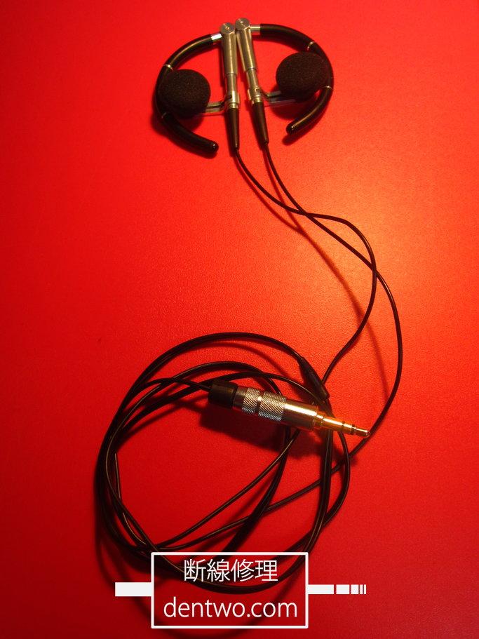 Bang & Olufsen製イヤホン・A8 Earphonesの断線の修理画像です。160611IMG_2688.jpg